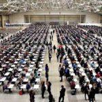 Concorsi pubblici 2020 - Inps, Scuola e Agenzia delle Entrate
